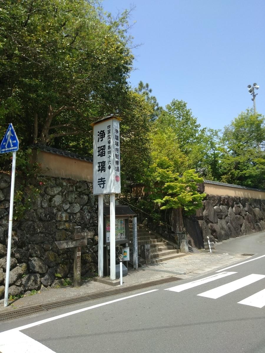 f:id:hinokazu3z:20210510173234j:plain