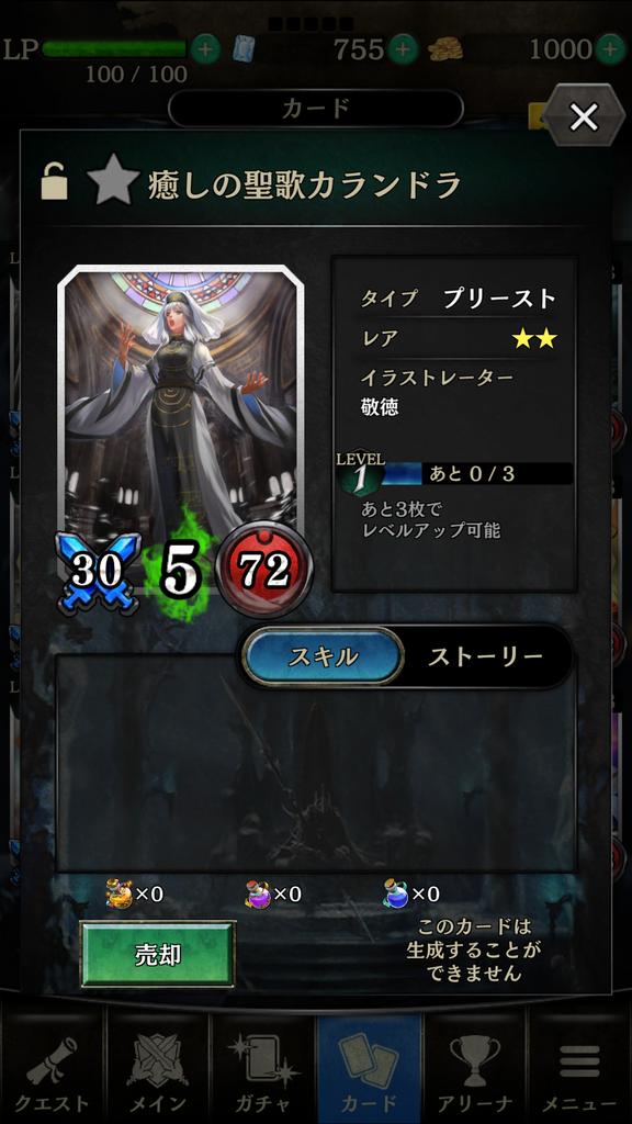 f:id:hinoki03:20180925031204p:plain