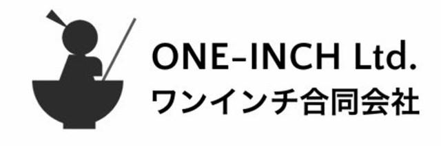 f:id:hinoki_kaonashi:20190910160924j:plain