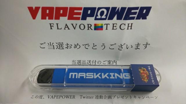 f:id:hinoki_kaonashi:20191123134653j:plain