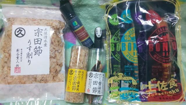 f:id:hinoki_kaonashi:20200110220354j:plain