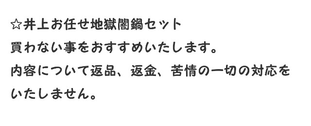 f:id:hinoki_kaonashi:20200110220411j:plain
