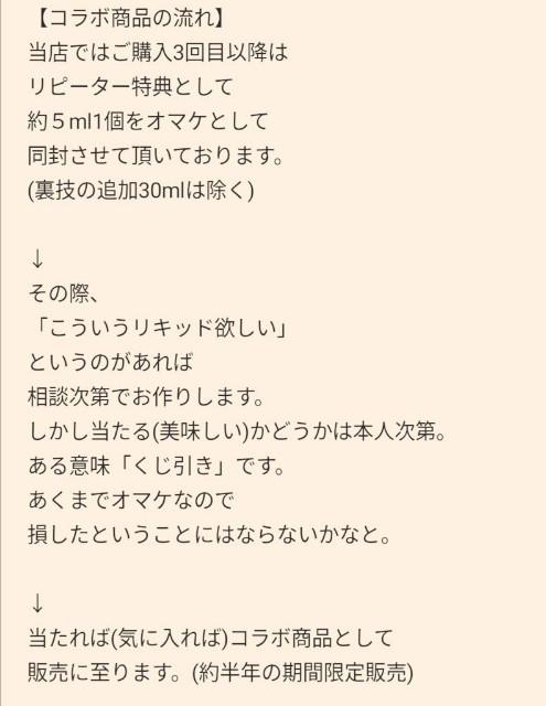 f:id:hinoki_kaonashi:20200112153951j:plain