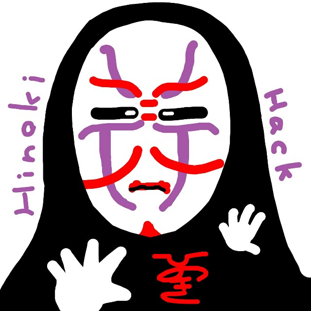 f:id:hinoki_kaonashi:20200219174727j:plain