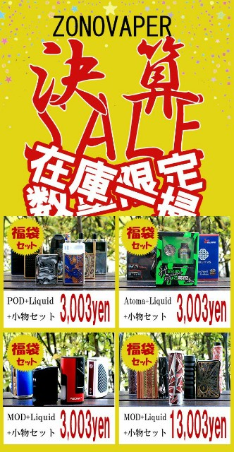 f:id:hinoki_kaonashi:20200305093809j:plain