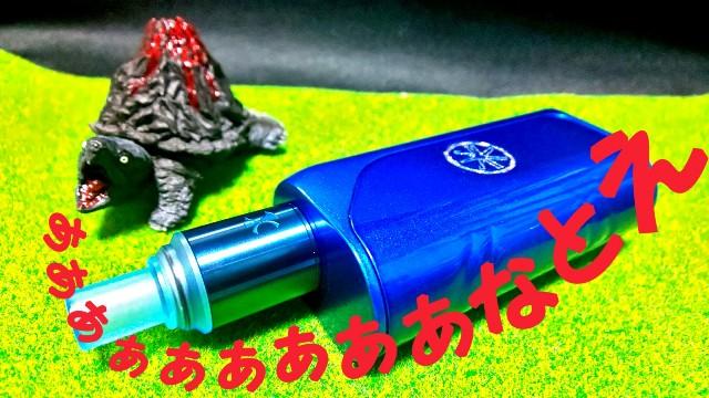 f:id:hinoki_kaonashi:20200614224219j:plain
