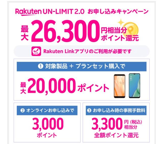 f:id:hinoki_kaonashi:20200815152734j:plain