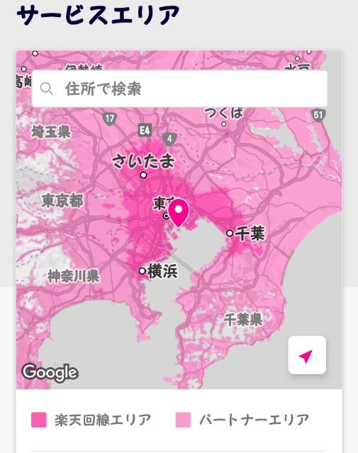 f:id:hinoki_kaonashi:20200815152858j:plain