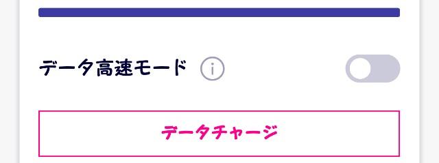 f:id:hinoki_kaonashi:20200815152952j:plain