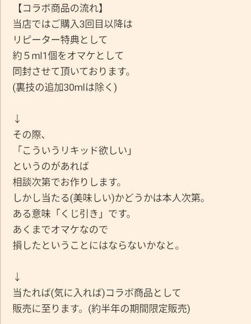 f:id:hinoki_kaonashi:20200915191428j:plain