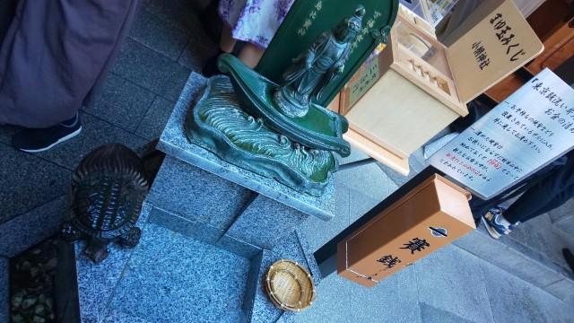 f:id:hinoki_kaonashi:20201203180402j:plain
