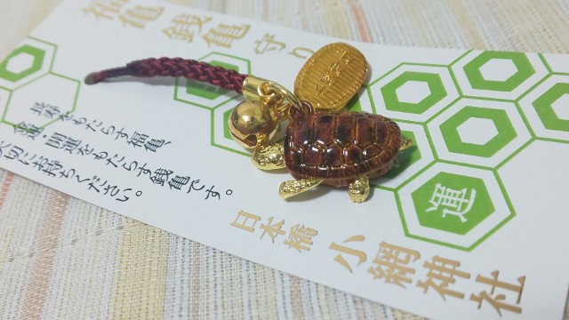 f:id:hinoki_kaonashi:20201203180948j:plain