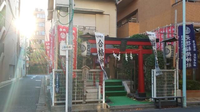 f:id:hinoki_kaonashi:20201208212851j:plain