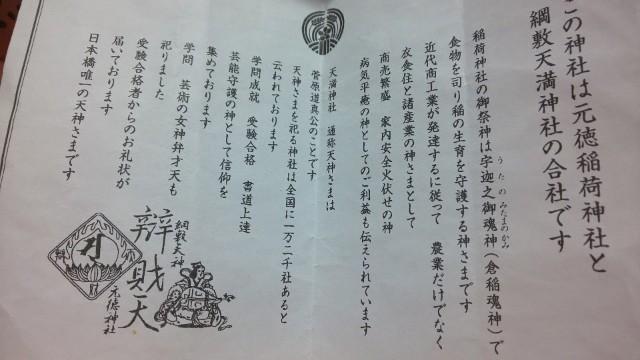 f:id:hinoki_kaonashi:20201208214057j:plain