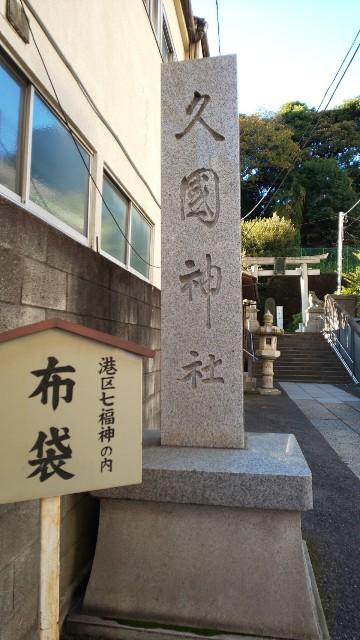f:id:hinoki_kaonashi:20201212161422j:plain
