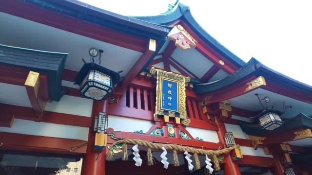 f:id:hinoki_kaonashi:20201212161749j:plain