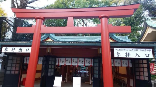f:id:hinoki_kaonashi:20201212161951j:plain
