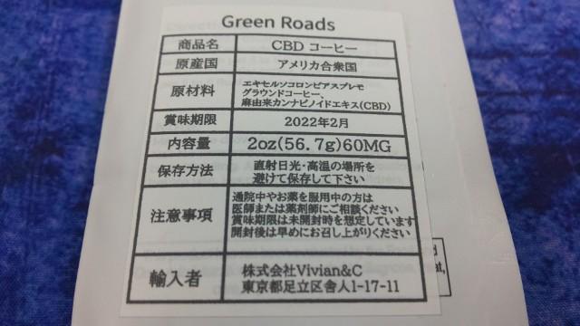f:id:hinoki_kaonashi:20201219094747j:plain