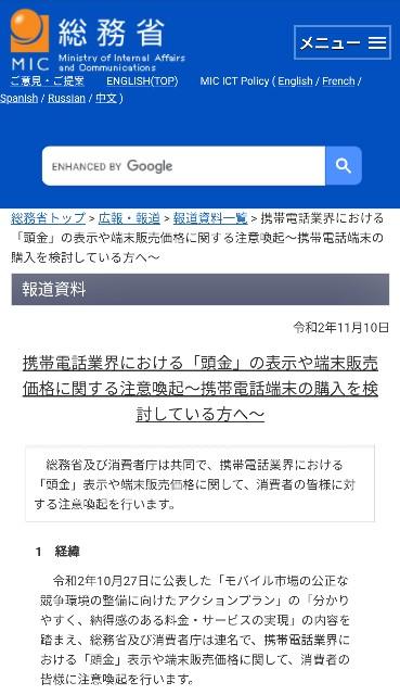 f:id:hinoki_kaonashi:20210130142458j:plain