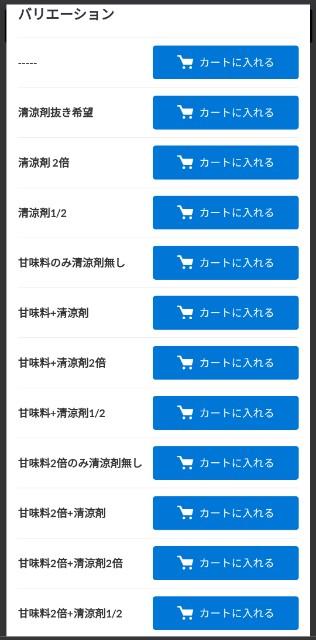 f:id:hinoki_kaonashi:20210204165203j:plain