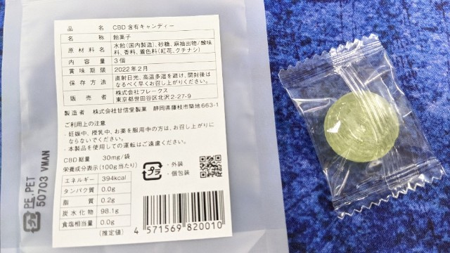 f:id:hinoki_kaonashi:20210220165044j:plain