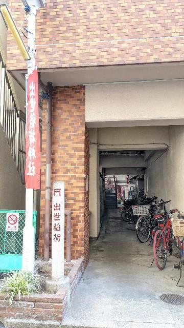 f:id:hinoki_kaonashi:20210223153622j:plain