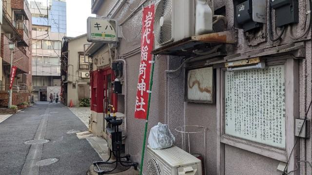f:id:hinoki_kaonashi:20210223160251j:plain