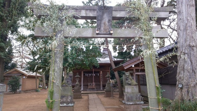 f:id:hinoki_kaonashi:20210224160929j:plain