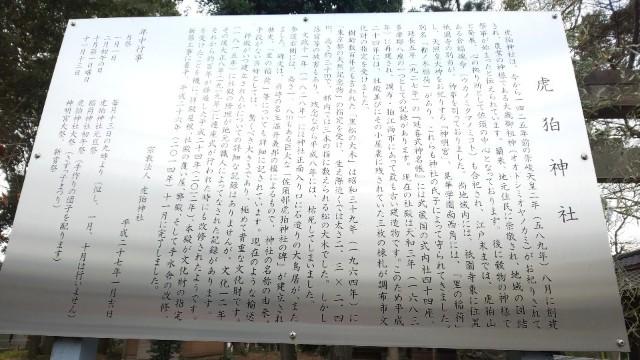 f:id:hinoki_kaonashi:20210224161148j:plain