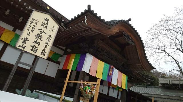 f:id:hinoki_kaonashi:20210224202708j:plain