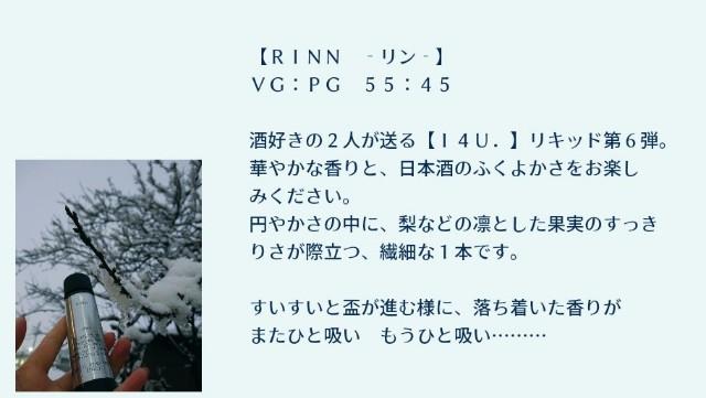 f:id:hinoki_kaonashi:20210226091253j:plain
