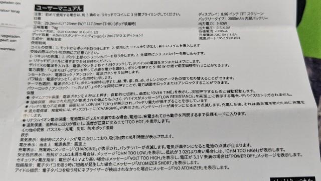 f:id:hinoki_kaonashi:20210303102715j:plain