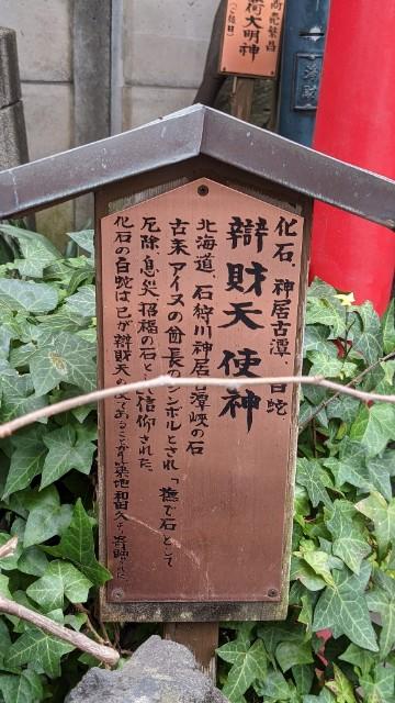 f:id:hinoki_kaonashi:20210304130025j:plain