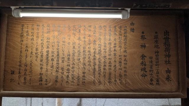 f:id:hinoki_kaonashi:20210304141348j:plain