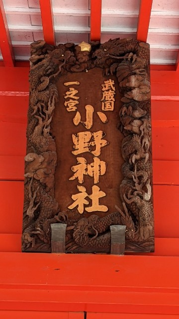 f:id:hinoki_kaonashi:20210330180011j:plain