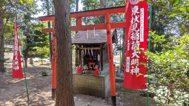 f:id:hinoki_kaonashi:20210410161041j:plain