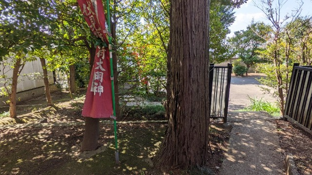 f:id:hinoki_kaonashi:20210410165321j:plain