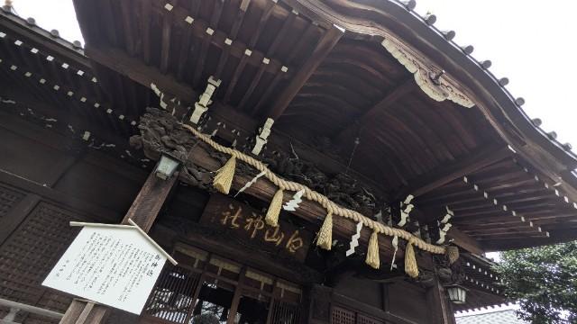 f:id:hinoki_kaonashi:20210414154827j:plain