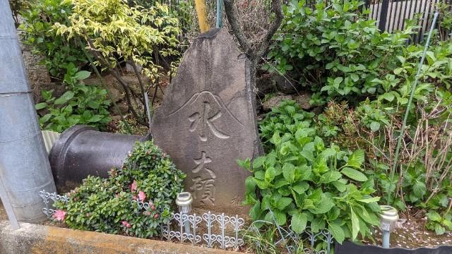 f:id:hinoki_kaonashi:20210414194459j:plain