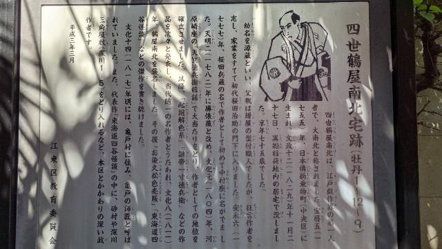 f:id:hinoki_kaonashi:20210429091855j:plain