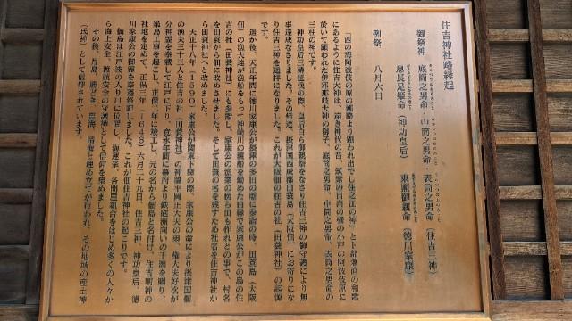f:id:hinoki_kaonashi:20210429143043j:plain