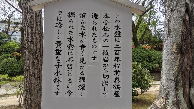 f:id:hinoki_kaonashi:20210430164030j:plain