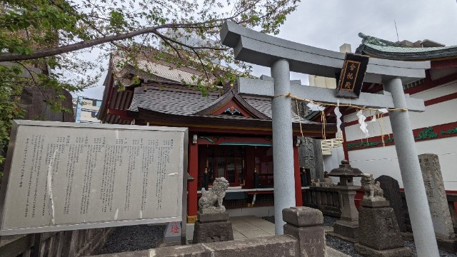 f:id:hinoki_kaonashi:20210506105927j:plain