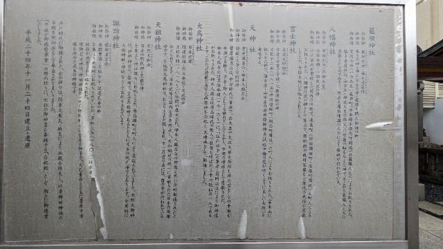 f:id:hinoki_kaonashi:20210506110021j:plain