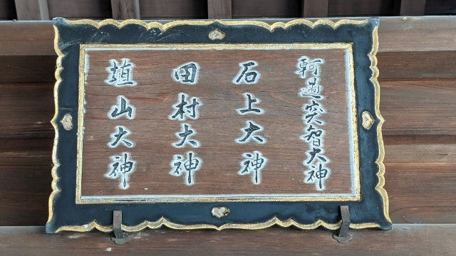 f:id:hinoki_kaonashi:20210506151436j:plain
