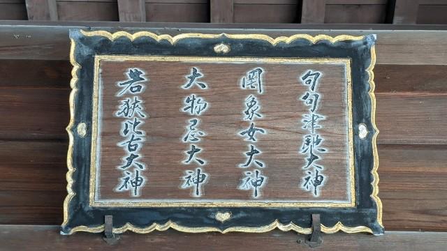f:id:hinoki_kaonashi:20210506151456j:plain