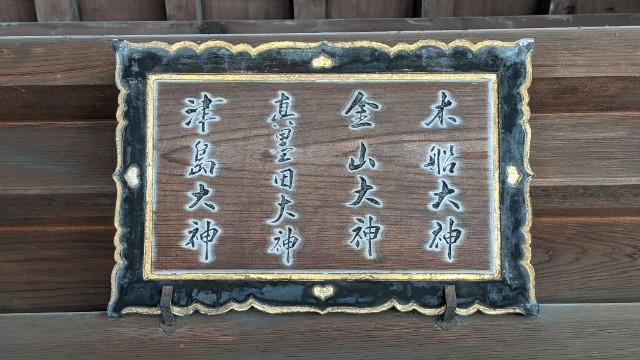 f:id:hinoki_kaonashi:20210506151521j:plain