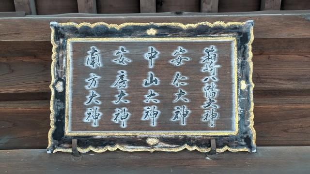f:id:hinoki_kaonashi:20210506151621j:plain