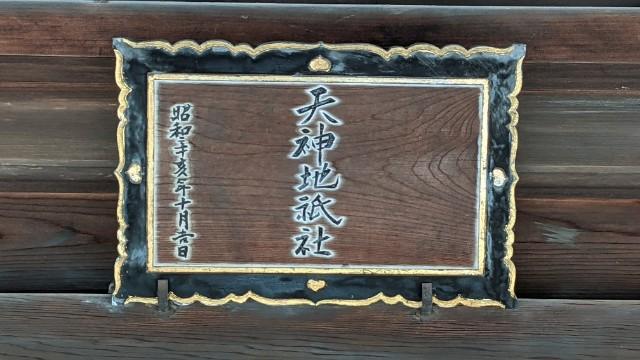 f:id:hinoki_kaonashi:20210506151741j:plain
