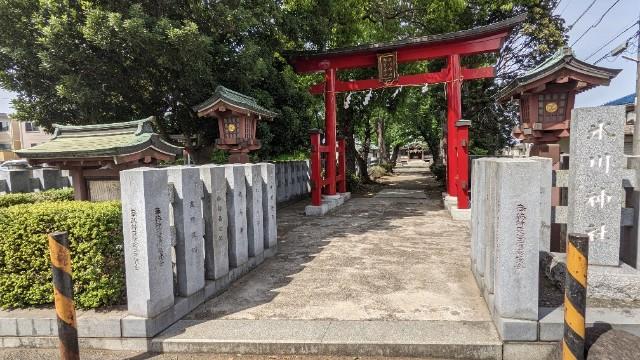 f:id:hinoki_kaonashi:20210508202107j:plain
